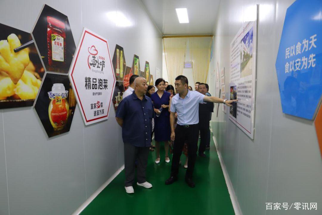 民革成都市委会主委里赞走访调研民革党员企业