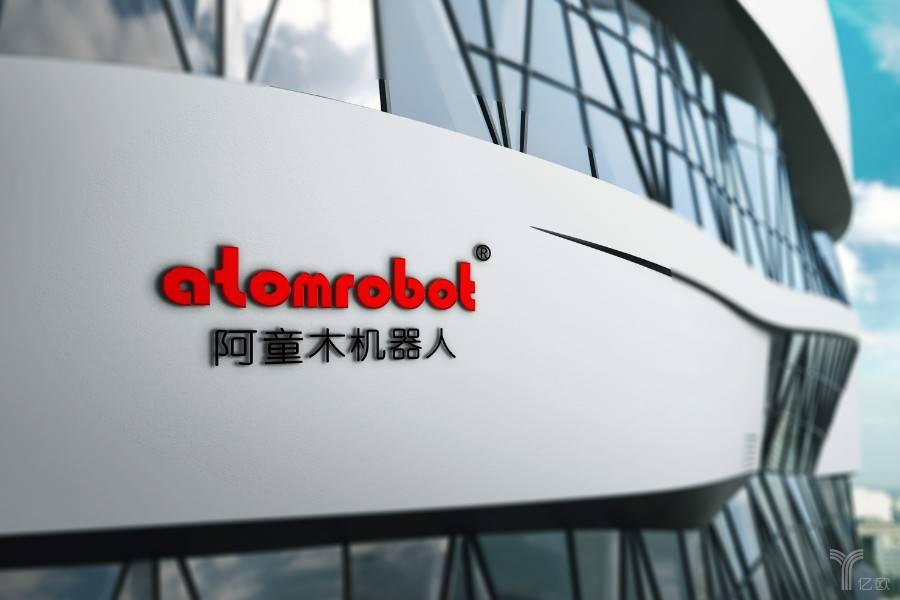 与并联机器人画上等号,阿童木完成数千万B2轮融资