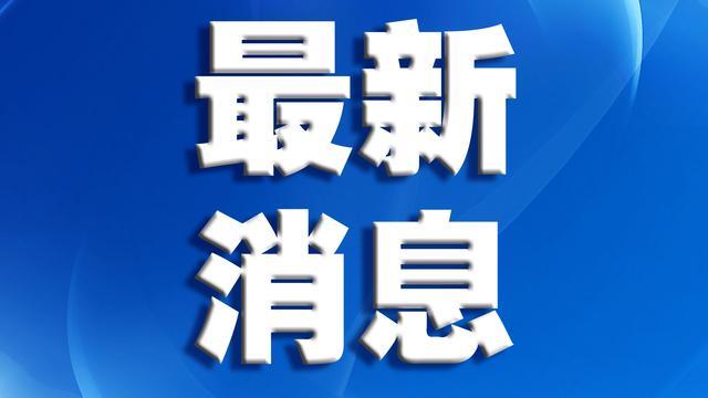 广东夏季招生进入倒计时? 10月将开展第二期高职扩招专项行动