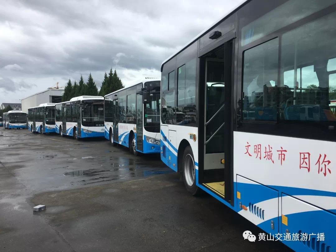 屯溪至歙县公交车将于8月16日正式运营