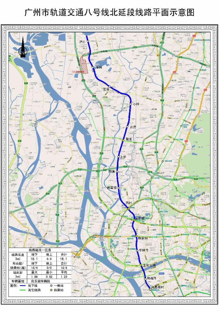 最新进展!地铁八号线北延段全线隧道贯通,但这段路工期严重滞后_西村