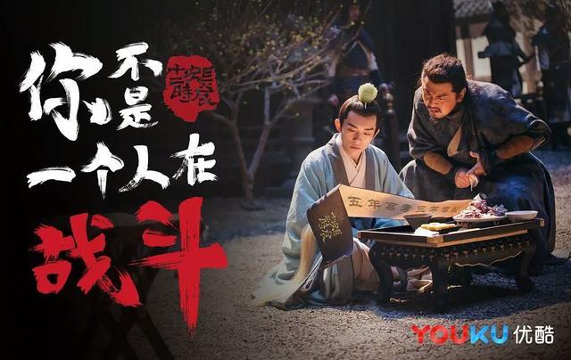 电视剧《长安十二时辰》免费在线观看,高清全集完整版