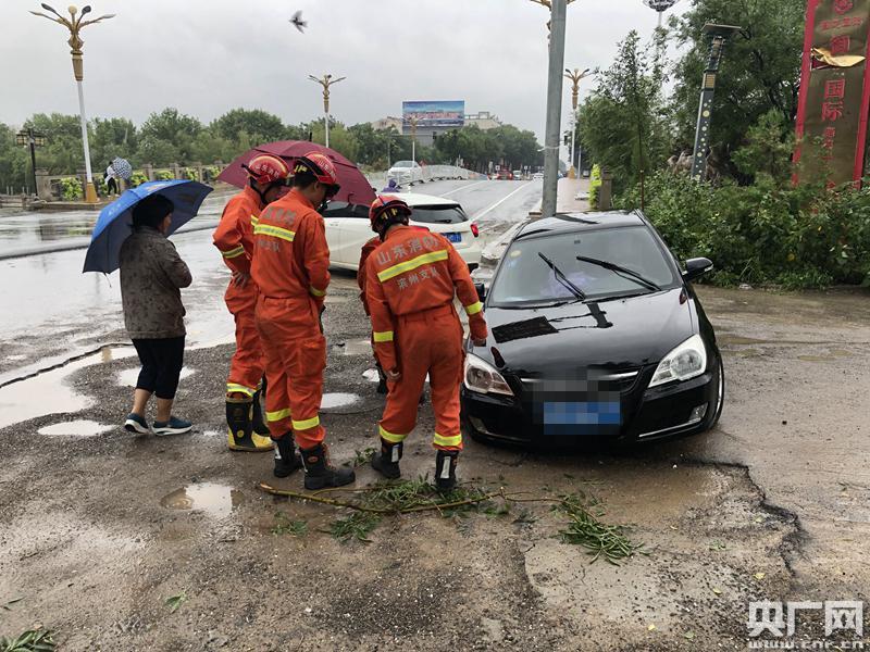 山东滨州:台风致路面塌陷