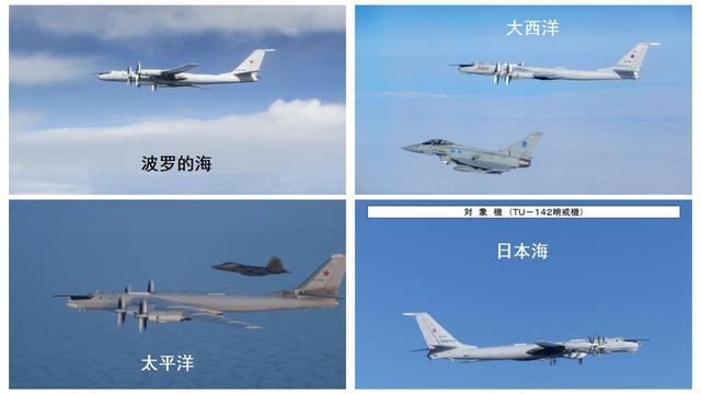 图-95MS在米格-31护航下抵近北美防空识别区,美军F-22被迫营业