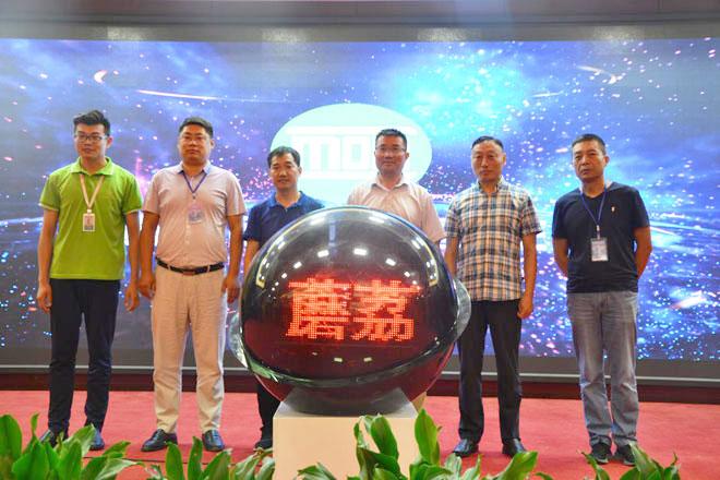智享生活|本土化产业电商服务平台蘑荔商城正式上线