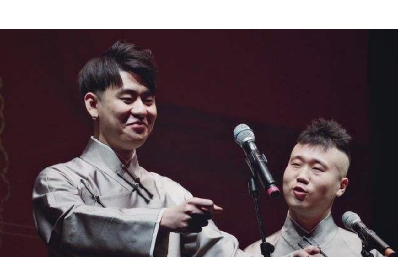<b>2019张云雷青岛相声专场</b>