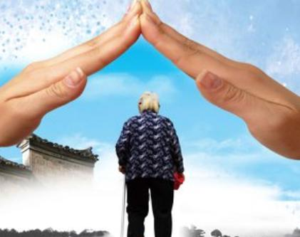 城市老人到农村养老 农村老人养老:你也在城市里交社保养别人的父母吗