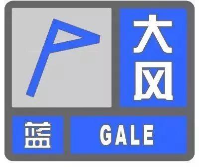 今天北京有大风!阵风可达七八级!今明两天还有雨,出门记得带伞
