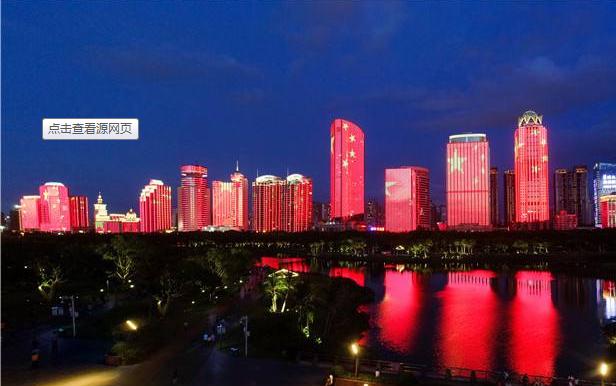 深圳600架无人机 灯光秀太让人激动超强应援香港事件