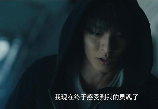 《无主之城》全剧最细思极恐的地方:刘老师的局竟是AI下的套?