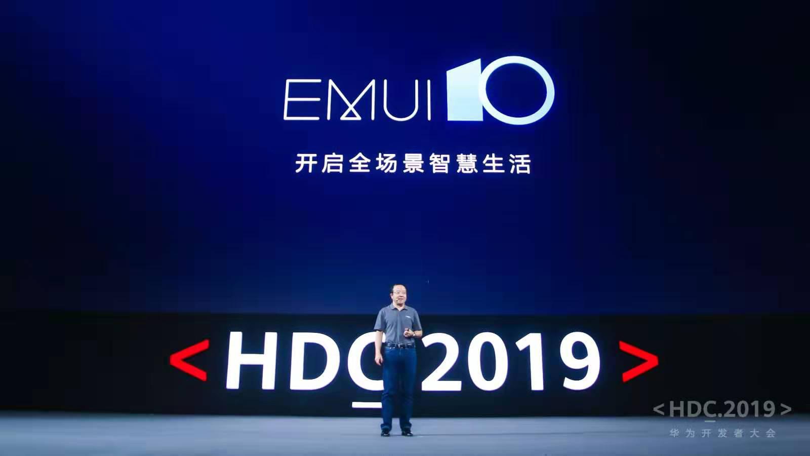 """分布式技术打造""""超级终端"""" EMUI10开启全场景智慧生活"""