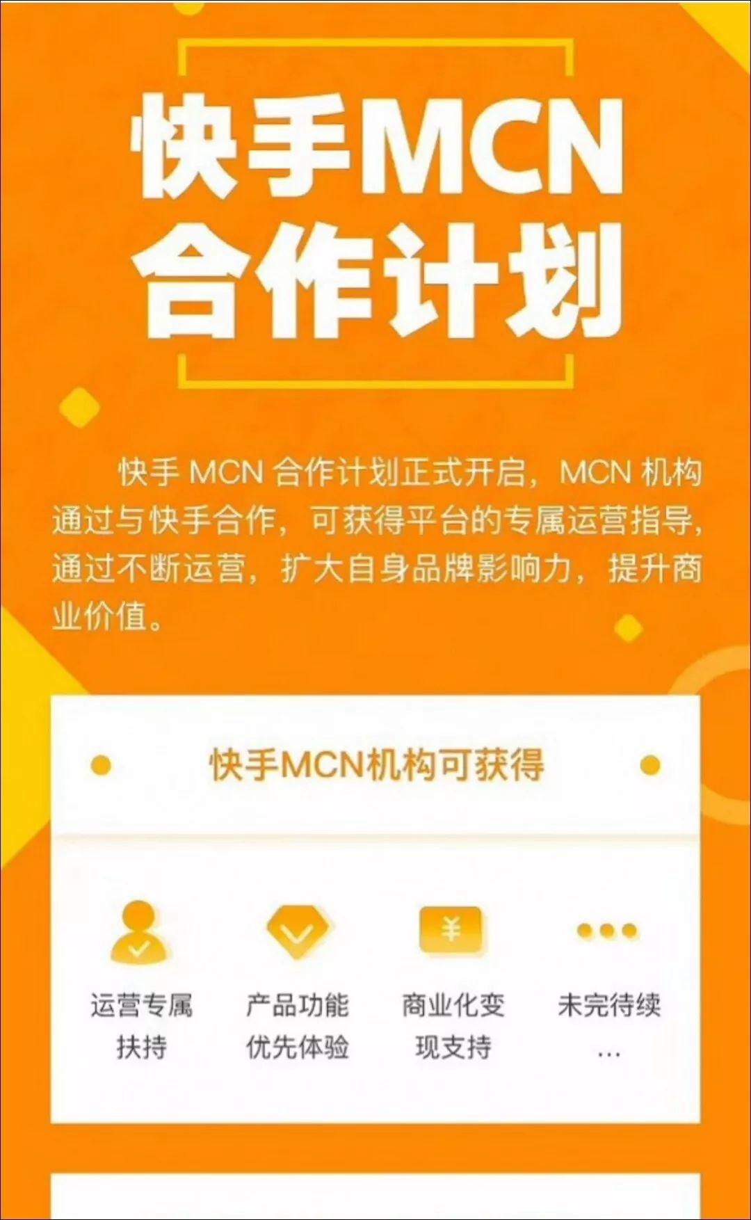 云尚娱乐:短视频周榜丨快手战略投资知乎;综艺账号涨粉59万;4万粉丝达人获540万播放量