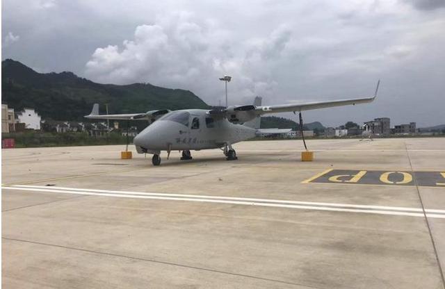 丹凤机场停机17架创历史新高