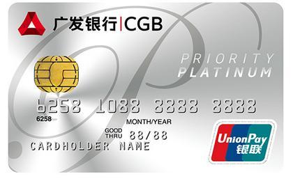 2020最值得养的5张信用卡出炉-附信用卡养卡用卡不二攻略(图4)