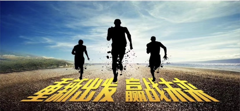 惠州初三复读学校招生,初三能复读吗?
