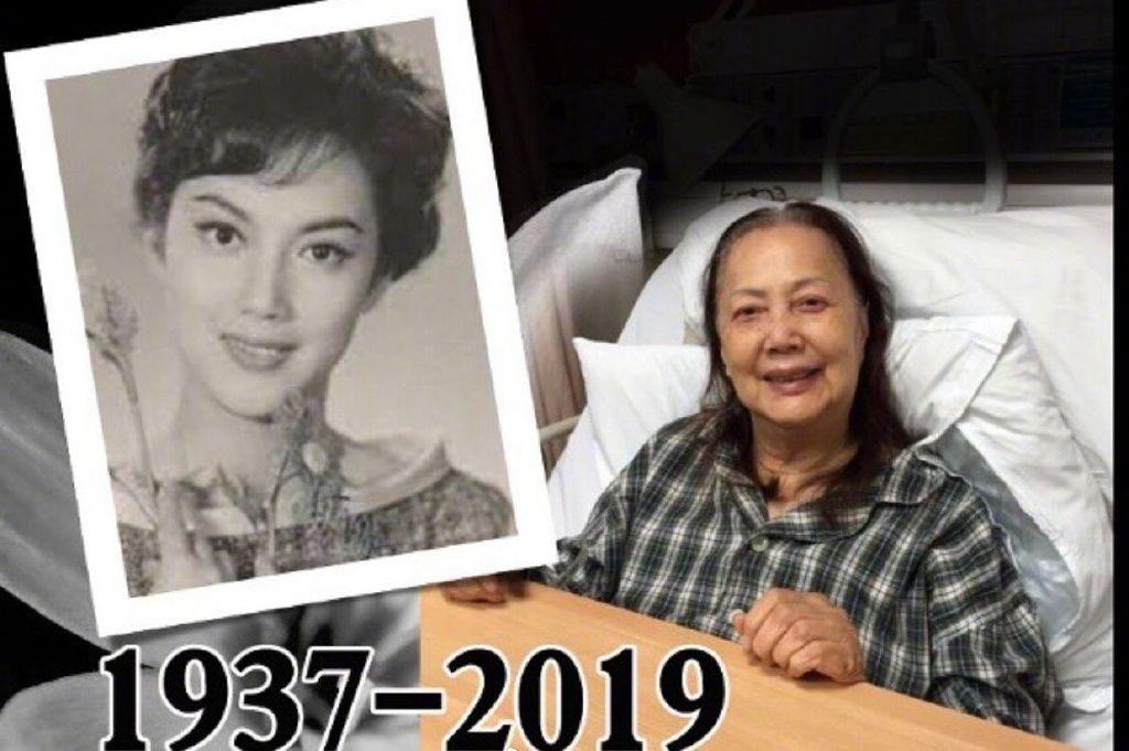 香港资深演员夏萍去世享年81岁 曾参演《九品芝麻官》
