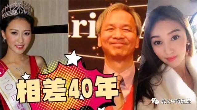 """相差40岁的""""爷孙恋""""7年了,还没分?62岁李坤城与娇妻秀恩爱"""