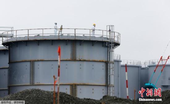 福岛一核放射性污水将达极限 日政府小委员会商对策_储罐