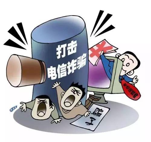 峰峰公安提示您:这条消息很重要,务必查收!