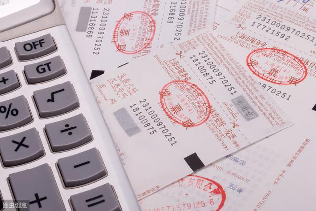 在东莞的你,一定要知道虚开发票的严重后果