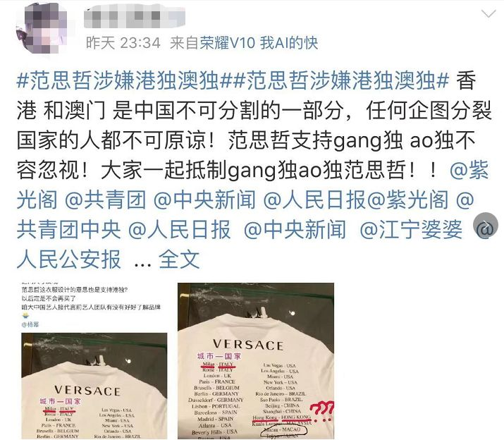 微博不够,范思哲在海外社交媒体也道歉了。