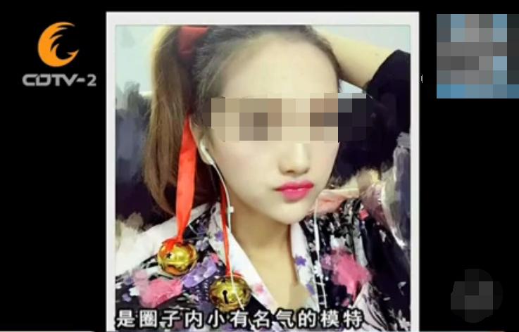 美女模特被男友开车带走,失踪数日后被找到,然而眼睛失去了光彩