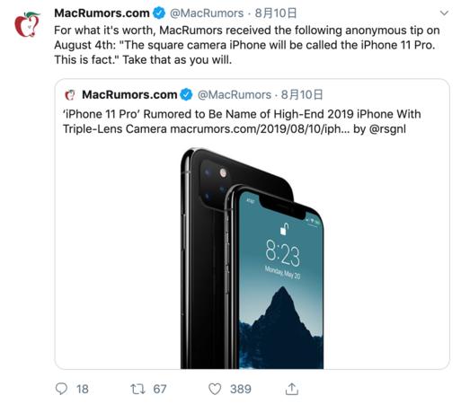 今年iPhone将推出专业版?友商们都惊了!
