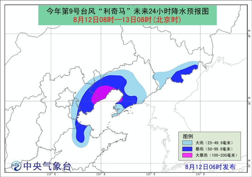 """市防办提示:台风""""利奇马""""今晨至白天将影响我市"""