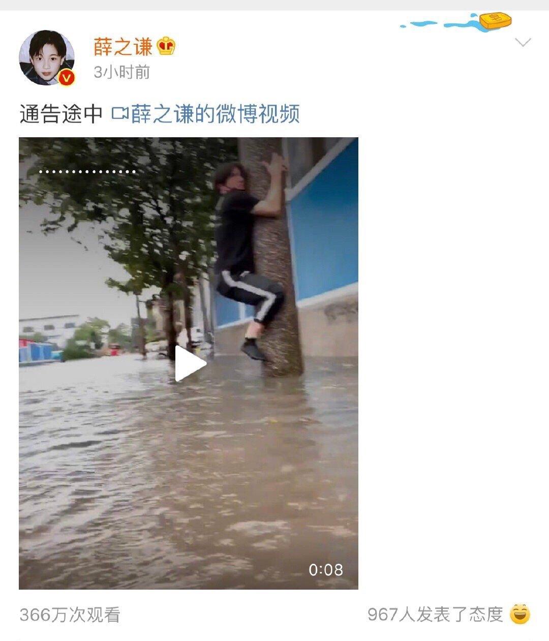 薛之谦被中央点名批评,居然是因为他做了这件事_微博
