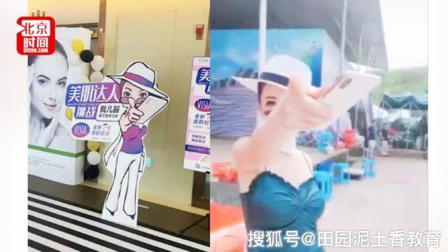 """起底保时捷女司机:从城郊""""李五妹""""到渝北""""帽子姐"""",母亲常无理取闹与人图片"""
