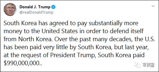 特朗普:向韩国收10亿美元比收布鲁克林房租还容易