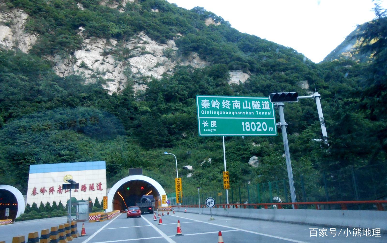 自驾穿越秦岭,如同自由飞翔,走终南山隧道好像穿越时空