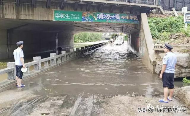 逆水而行的公安蓝----枣庄市中公安坚守抢险救援第一线图片