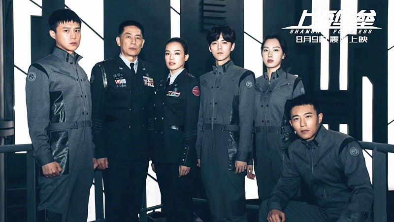 《上海堡垒》口碑票房双扑街,主演鹿晗到底该不该遭谴责?