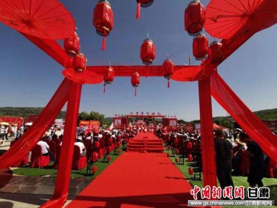清水县举行七夕集体婚礼:为爱减负倡导文明新风