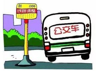 FM89.2 | 早资讯!这条公交线路临时调整...