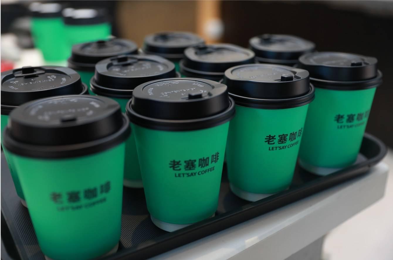 """闽南传统咖啡""""老塞""""的数字化转型:中台让【后院】变【前厅】"""
