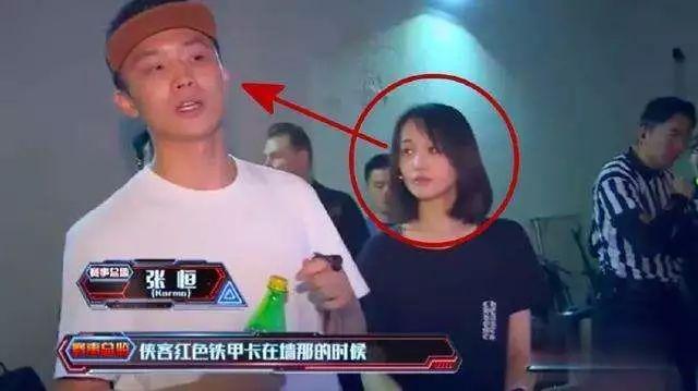 张远要结婚了_郑爽和张恒要结婚了?_节目