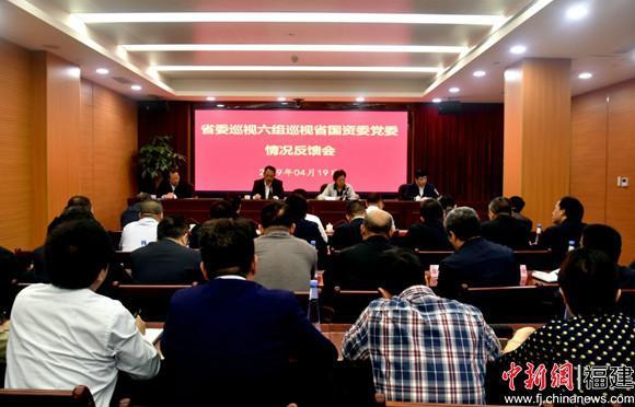 省国资委党委以巡视成果运用推动改革和监管