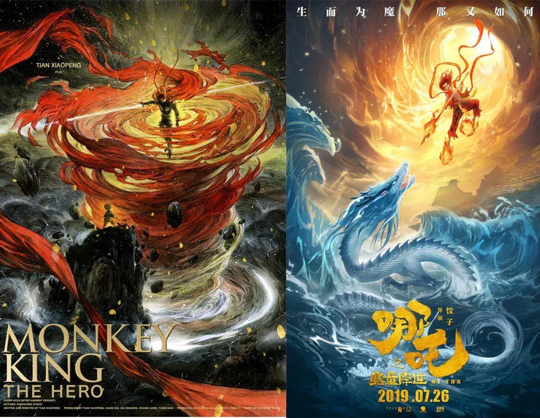 《哪吒之魔童降世》进入中国影史票房前五! 预计最终票房将超45亿图片