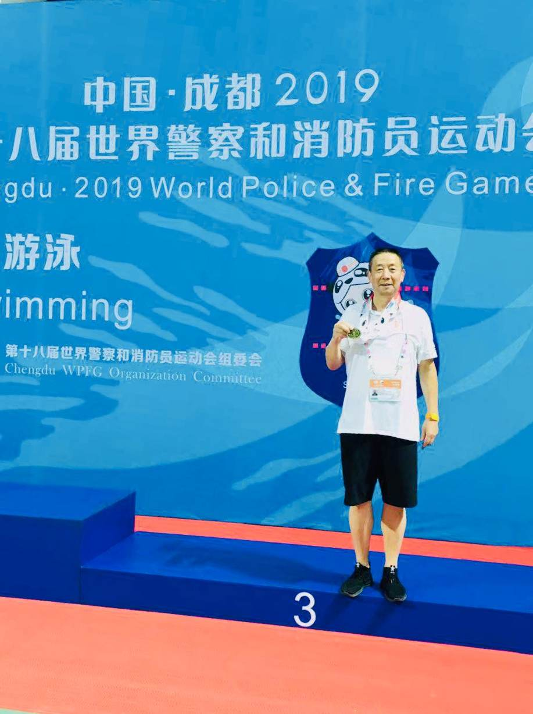 成都公安退休民警勇夺世警会游泳赛事2枚奖牌