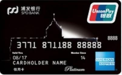 2020最值得养的5张信用卡出炉-附信用卡养卡用卡不二攻略(图1)