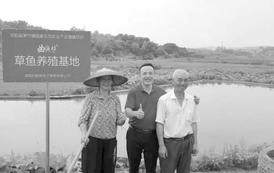 """香姜畅销时节 永州走出""""互联网+""""社会扶贫新路子"""