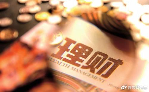 资深理财师分享:外汇理财有哪些优势?外汇理财需要警惕哪些骗局?