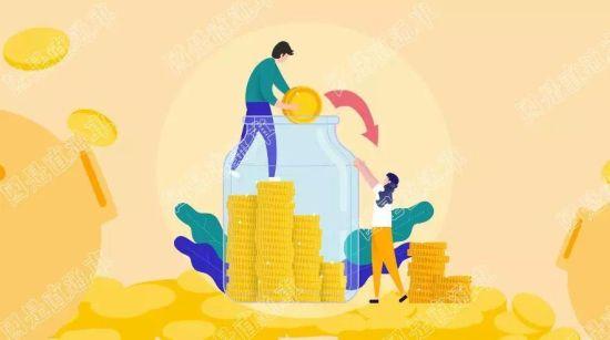 <b>中国人存钱热情消退?钱都用来干嘛了?</b>