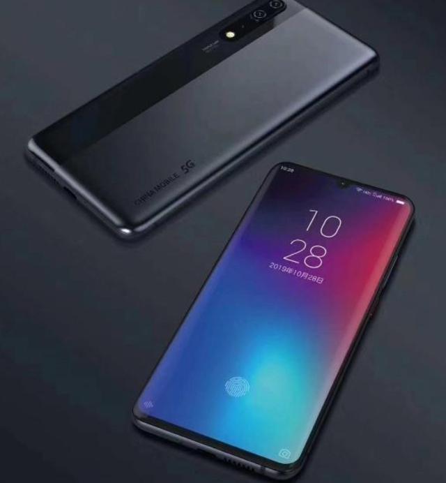 售价在5K左右?中国移动首款5G手机入网:预计8月正式发布