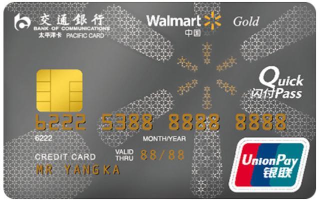 2020最值得养的5张信用卡出炉-附信用卡养卡用卡不二攻略(图3)