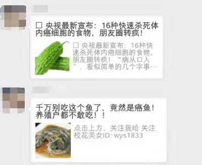 易贸seo_头条搜索离合格的搜索引擎还有多远?