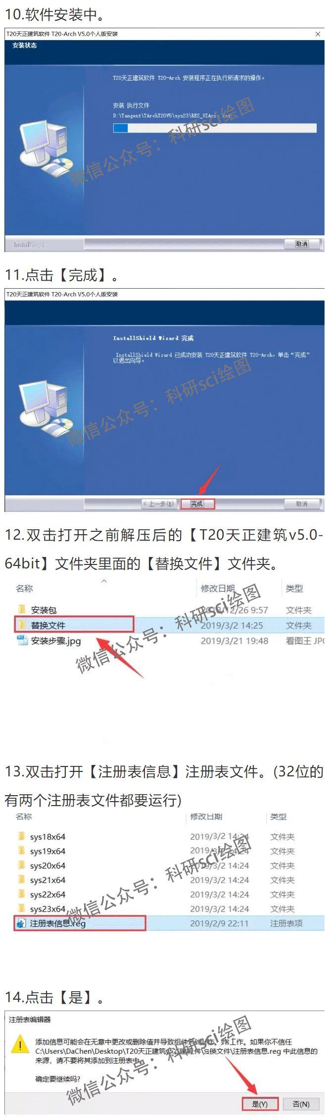 【系列软件12】t20天正v5.0数字标注教程附安装cad放到外下载把软件的线怎么图片