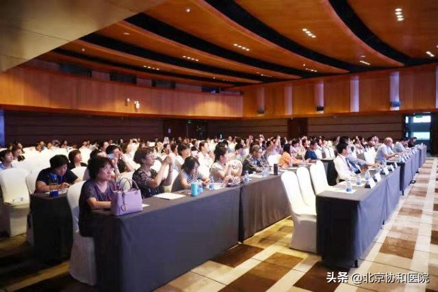 第十三届协和过敏性疾病国际高峰论坛在京成功召开